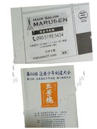 日田市剣道大会