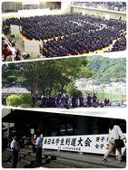 西日本剣道大会